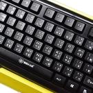 小太陽臺灣字根鍵盤 香港繁體 倉頡碼帶注音 USB臺式電腦貼膜有線