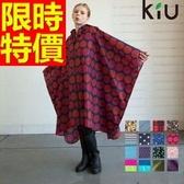 雨衣-斗篷式機能時尚舒適日系輕薄用雨具5色54m13【時尚巴黎】