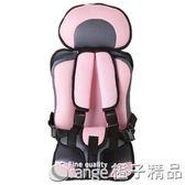 兒童安全座椅汽車用簡易汽車背帶便攜式 車載坐墊座椅0-4 3-12歲igo  橙子精品