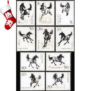 郵票 T28 奔馬 原膠全品 集郵 套票 收藏品