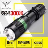 天火多功能防身手電筒LED強光遠射調焦可充電家用夜騎防水