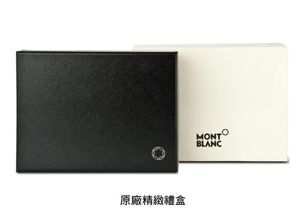MONTBLANC 萬寶龍大班系列8卡短夾-法蘭絨黑 118348
