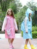 雨衣 兒童雨衣男童女童幼兒園可愛寶寶雨衣小學生帶書包位防水 莎瓦迪卡