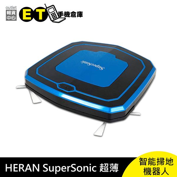 【福利品】禾聯 HERAN SuperSonic 超薄 掃地機器人303E2-SVR 乾濕兩用 自動回充