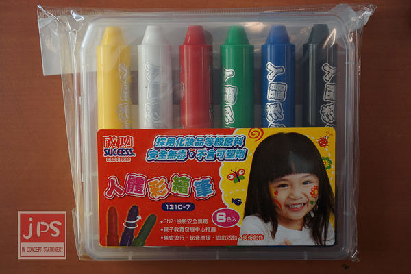 人體彩繪筆(6色入)