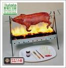 香酥脆皮烤乳豬5台斤 - 保證不含色素,...