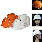 PUSH! 地震防災相關用品 折疊式安全帽防災帽防災頭盔戶外運動安全帽(加強版)一入J20
