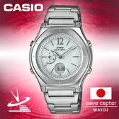 CASIO 卡西歐手錶專賣店 LWA-M160D-7A1JF 女錶 電波錶  不鏽鋼錶帶 日版 太陽能電力 防水 LED照明 碼錶
