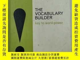 二手書博民逛書店the罕見vocabulary builder key to world-powerY19139 career