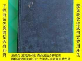 二手書博民逛書店Present罕見Philosophical Tendencies當代哲學思潮(V009)Y173412