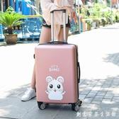 行李箱ins網紅拉桿箱女小型20寸輕便韓版學生個性可愛卡通旅行箱WD 創意家居生活館