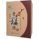 牧馬 青梅精錠(100粒/盒)素食