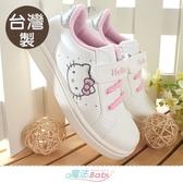 中大女童鞋 台灣製Hello kitty正版大女孩休閒運動鞋 魔法Baby
