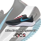 Nike 慢跑鞋 Air Zoom Pegasus 37 黑 藍 男鞋 飛馬 運動鞋 【ACS】 BQ9646-011
