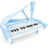 兒童電子琴寶寶早教音樂玩具小鋼琴0-1-3歲男女孩嬰幼兒益智禮物