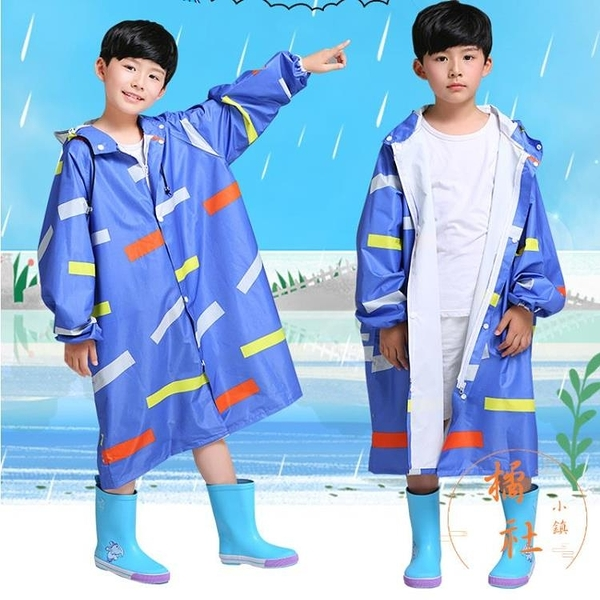 國小兒童雨衣透氣帶書包位連體戶外徒步雨衣【橘社小鎮】