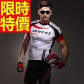 自行車衣 短袖 車褲套裝-排汗透氣吸濕限量焦點男單車服 56y81[時尚巴黎]