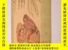 二手書博民逛書店連環畫報罕見1958年第9期 (不缺頁,翻口有小撕縫)Y20842 出版1958