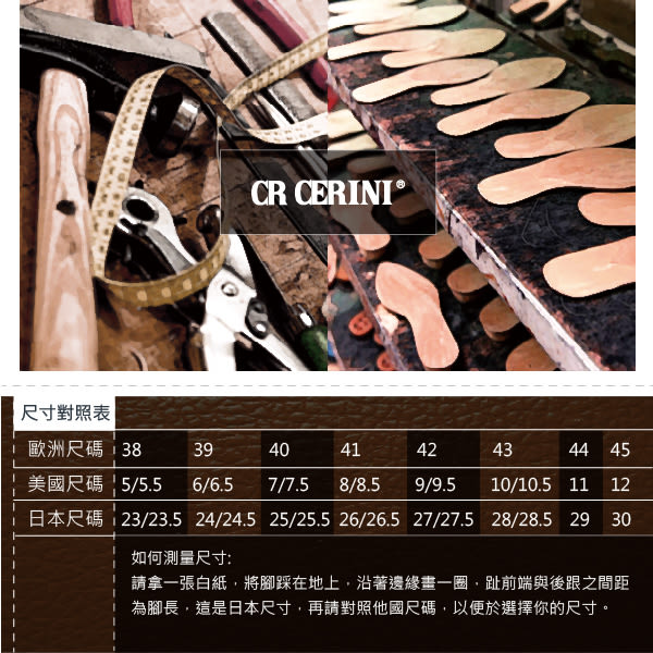 【CR CERINI】經典綁帶麂皮男仕休閒鞋  卡其綠(82345-KA)