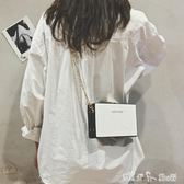 小包包女新款個性撞色單肩小方包錬條百搭斜背包盒子包潮 潔思米