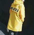 【找到自己】韓國 長版外套 外搭 雨衣 機能性 登山外套 大衣 風衣 KOREA 品質不怕你不喜歡