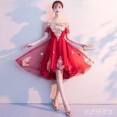 2018新款夏季紅色中式一字肩前短后長公主結婚禮服裙女 DN14590【大尺碼女王】