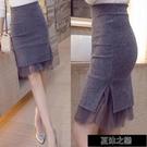 半身裙 新款網紗包臀裙高腰裙毛呢裙開叉半身裙一步裙短裙女 快速出貨