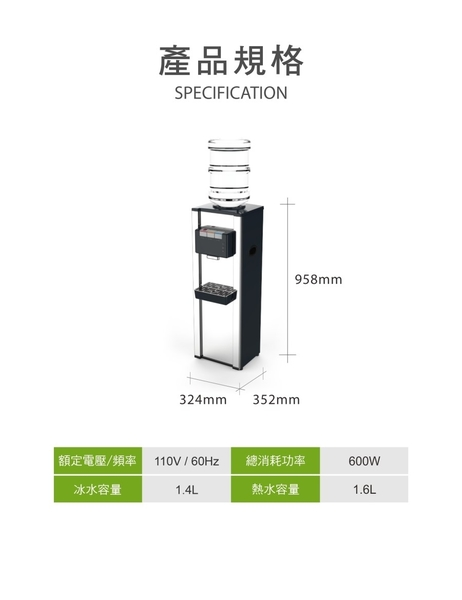 ~全新公司貨.保固一年~元山 立地型桶裝冰溫熱飲水機 YS-8200BWSIB(不含桶)