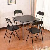 可折疊桌子簡易吃飯桌多功能餐桌宿舍電腦桌子戶外便攜麻將桌igo   良品鋪子