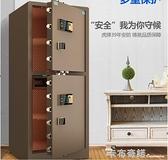 虎牌保險櫃家用辦公大型1米1.2米1.5m高保險箱防盜家用單雙門指紋密碼保管箱商務全鋼 遇見生活