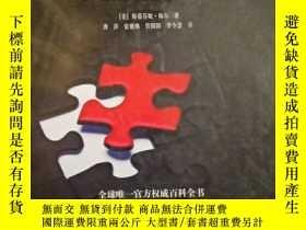 二手書博民逛書店暮光之城罕見官方指南Y198095 斯蒂芬妮,梅爾 接力 出版2