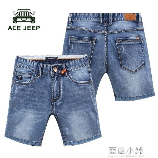 夏季薄款彈力三分牛仔超短褲男休閒韓版修身寬鬆五分馬褲七分中褲 藍嵐