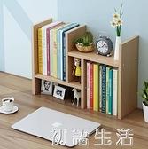 書架簡易桌上置物架組合書桌面收納學生宿舍簡約現代小書櫃子 中秋節全館免運
