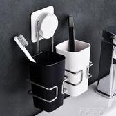 凱霸吸壁式牙刷架刷牙杯置物架套裝衛生間壁掛情侶洗漱口杯牙具盒  米娜小鋪