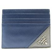 PRADA 普拉達 藍色牛皮卡夾 名片夾Card case 【二手名牌BRAND OFF】