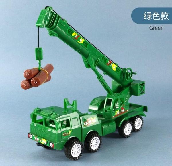 玩具模型車 超大號吊車模型工程車套裝男孩吊車起重機勾機吊機慣性玩具車【快速出貨八折下殺】