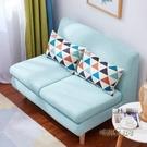 雙人沙發布藝小戶型臥室陽台小沙發單人兩人休閒簡約北歐小型沙發MBS 「時尚彩紅屋」