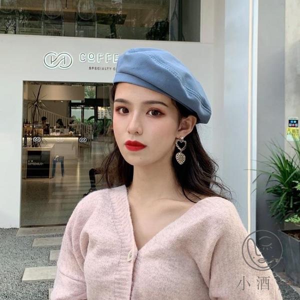 日系潮畫家蓓蕾帽八角貝雷帽女薄款英倫復古韓版【小酒窩服飾】