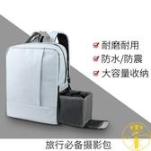 專業相機包攝影包單反後背包戶外休閒便攜微單包【雲木雜貨】