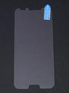 鋼化強化玻璃手機螢幕保護貼膜 HTC Desire 10 evo / Desire Bolt