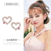 【免運到手價$98】氣質韓國個性甜美愛心耳環百搭時尚鑲鑽镂空心形耳墜耳釘