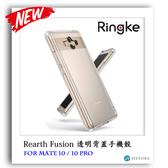 Ringke Mate10 mate 10 Pro Fusion 全包覆透明背蓋手機殼 手機殼  SPIGEN