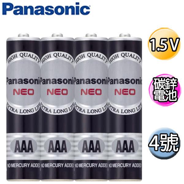 國際牌Panasonic 4號 碳鋅電池 4入