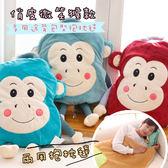 R.Q.POLO【俏皮微笑猴】多用途兩用抱枕毯/方型抱枕/法蘭絨毯/空調毯/玩偶布偶/靠墊