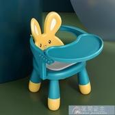 寶寶餐椅矮款嬰兒學坐家用小孩吃飯凳便攜式座椅兒童多功能餐桌椅 快速出貨YJT