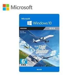 微軟 模擬飛行 豪華版(下載版)