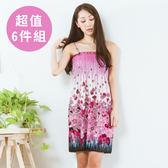 渡假風花漾彩繪洋裝(6件組)