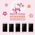 三麗鷗 kitty 正版授權 iPhon...