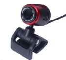 [9玉山最低網] USB免驅動 高清電腦攝像頭 臺式筆記本帶麥克風 視頻網路視頻攝像頭