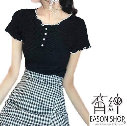 EASON SHOP(GW6177)韓版純色坑條紋撞色拼接短版木耳花邊釘珠排釦短袖針織衫T恤女上衣服彈力貼身內搭